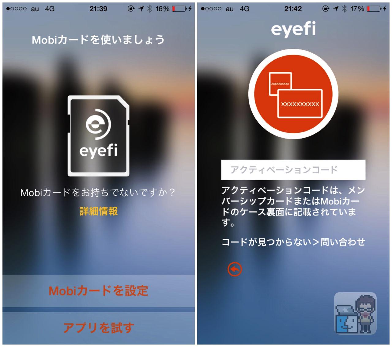 Eyefi mobi pro 32gb5