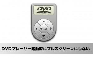 なんと無料!MacのCPU・メモリ・ディスク容量などの使用状況をリアルタイムで確認できるアプリ「Instastats」