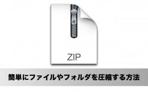 タスク管理の理念を取り入れた期待のMac用メールアプリ「Mail Pilot 2」