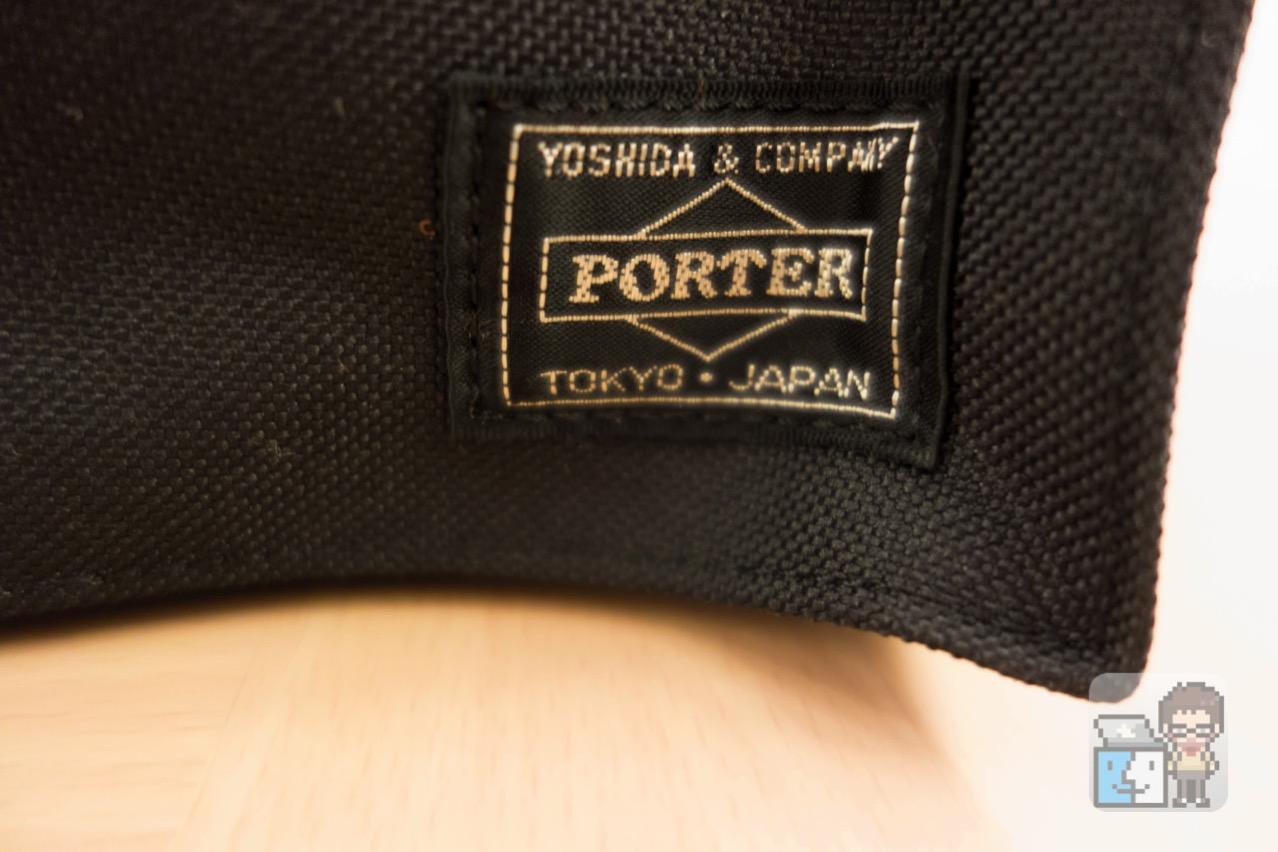 Porter 13 inch shoulder bag for mac ipad13