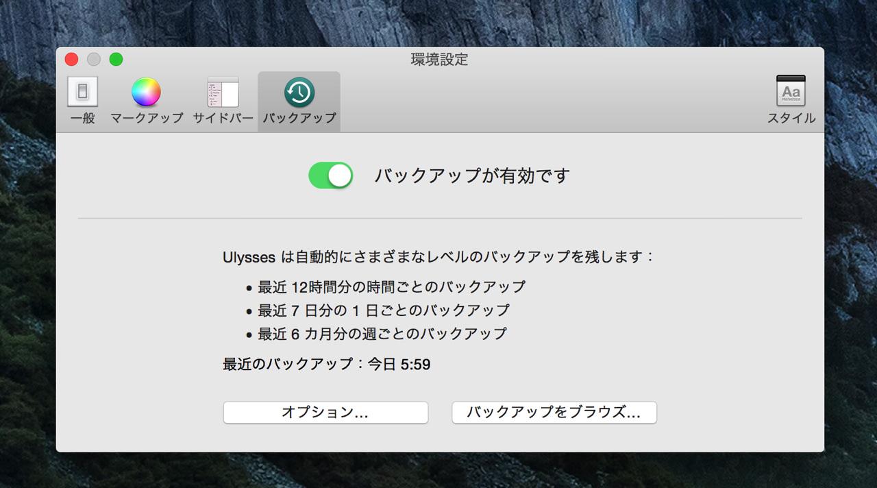 Ulysses4