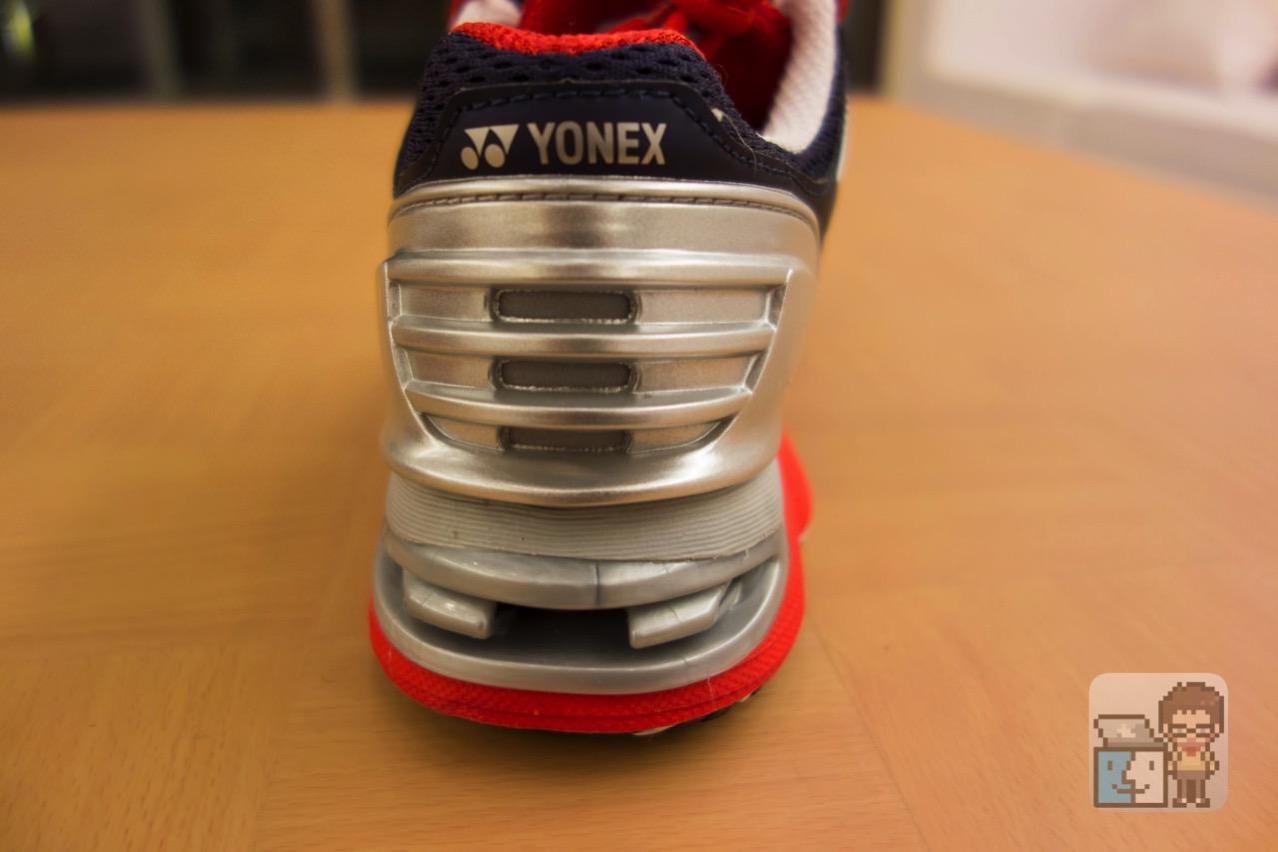 Yonex safe run 8005
