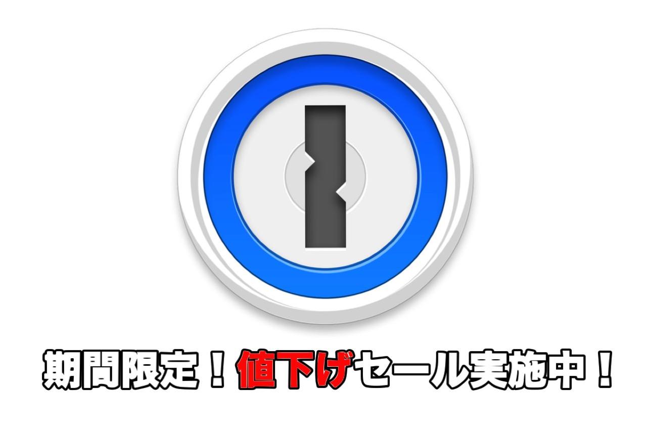【レビュー】MacBook 12インチをモバイルバッテリーで充電するときに必須!「Anker PowerLine USB-C & USB 3.0 ケーブル」