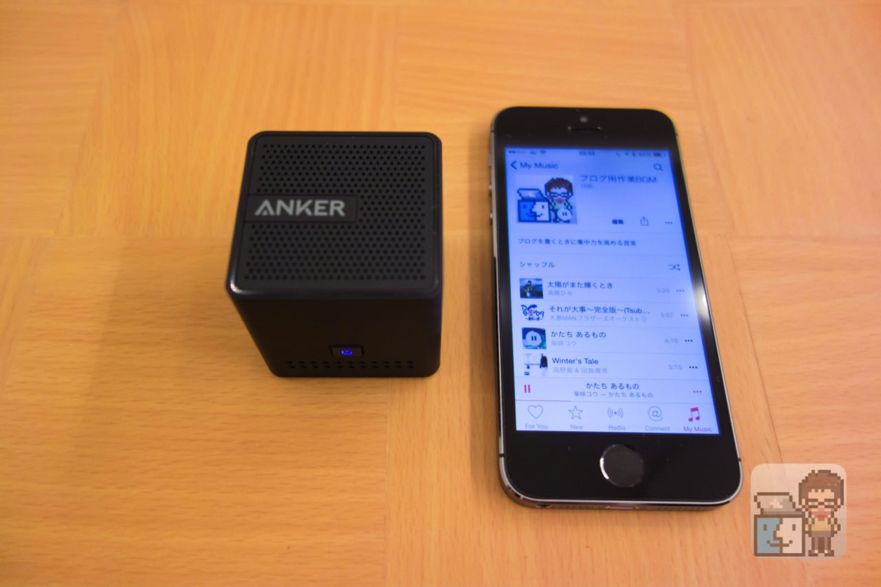 Anker pocket sized bluetooth wireless portable speaker2