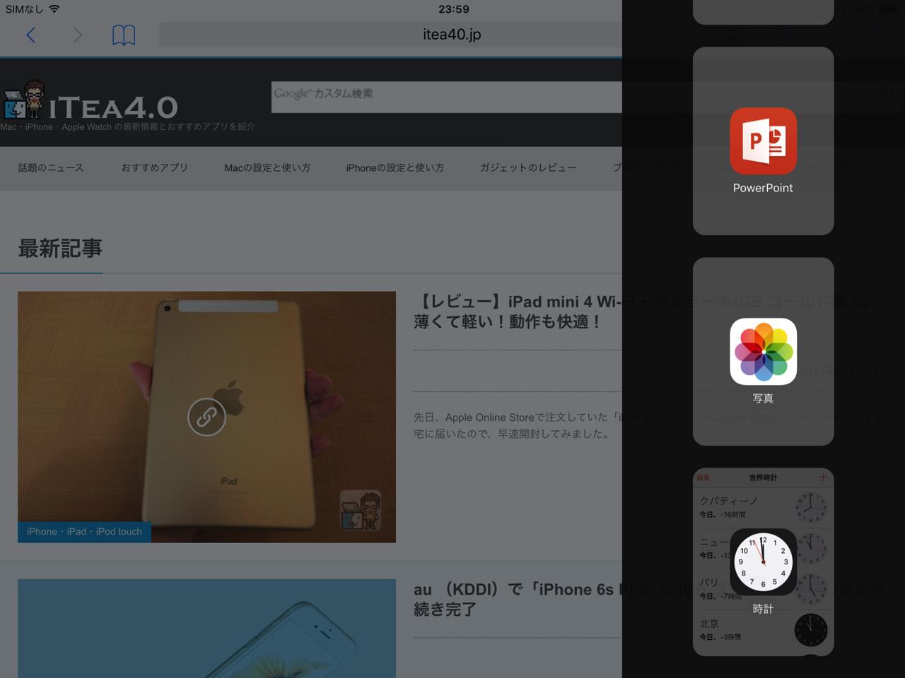 Ipad multitasking slide over1