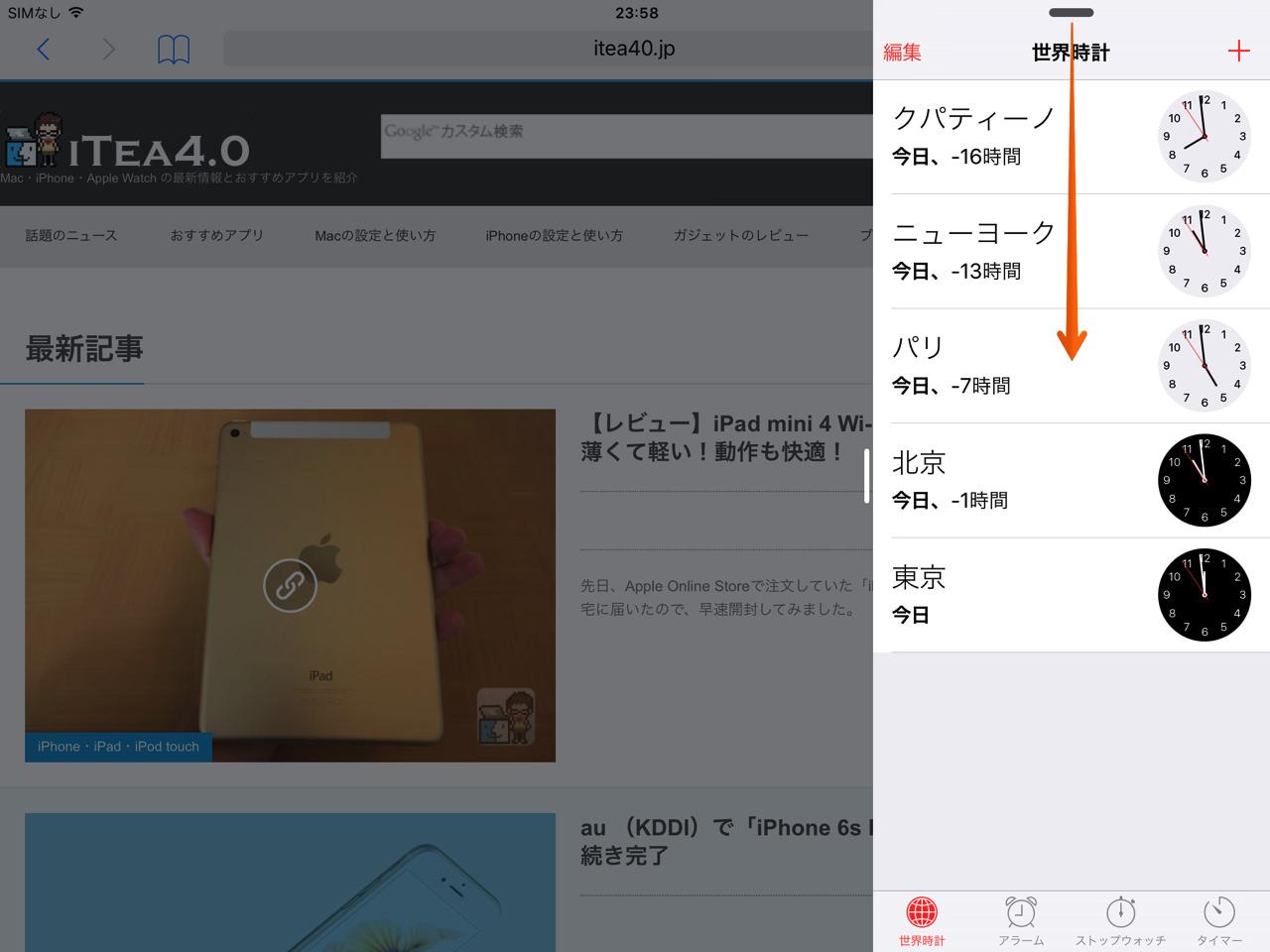Ipad multitasking slide over3
