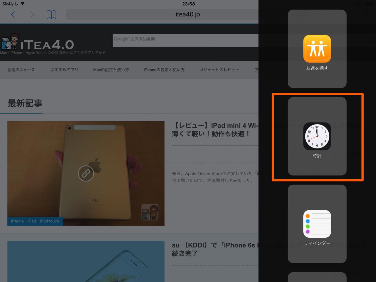 Ipad multitasking slide over4