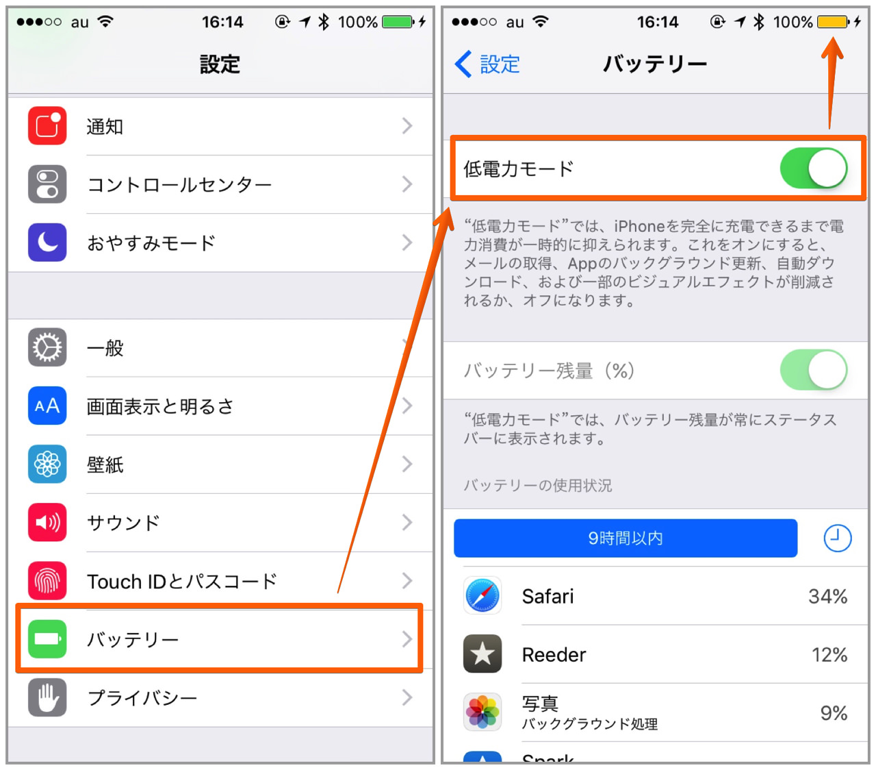 Iphone battery extending one hour low power mode2