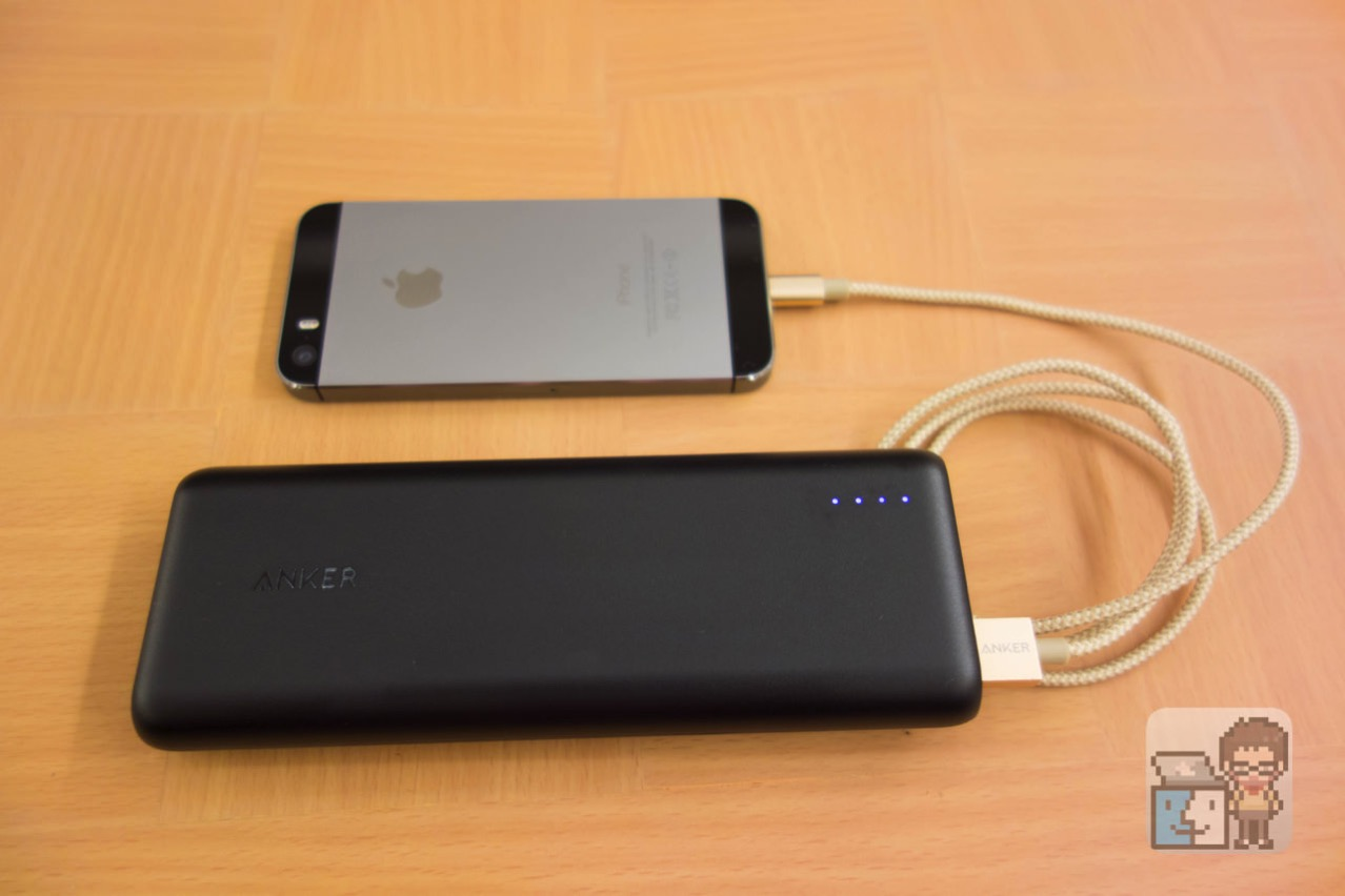 Anker powercore 2010099