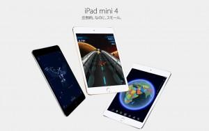 Apple、「OS X El Capitan」を2015年10月1日に正式リリース