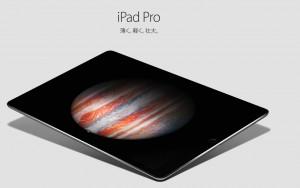 「iPhone 6s」発表のライブ中継・速報を更新するサイトまとめ