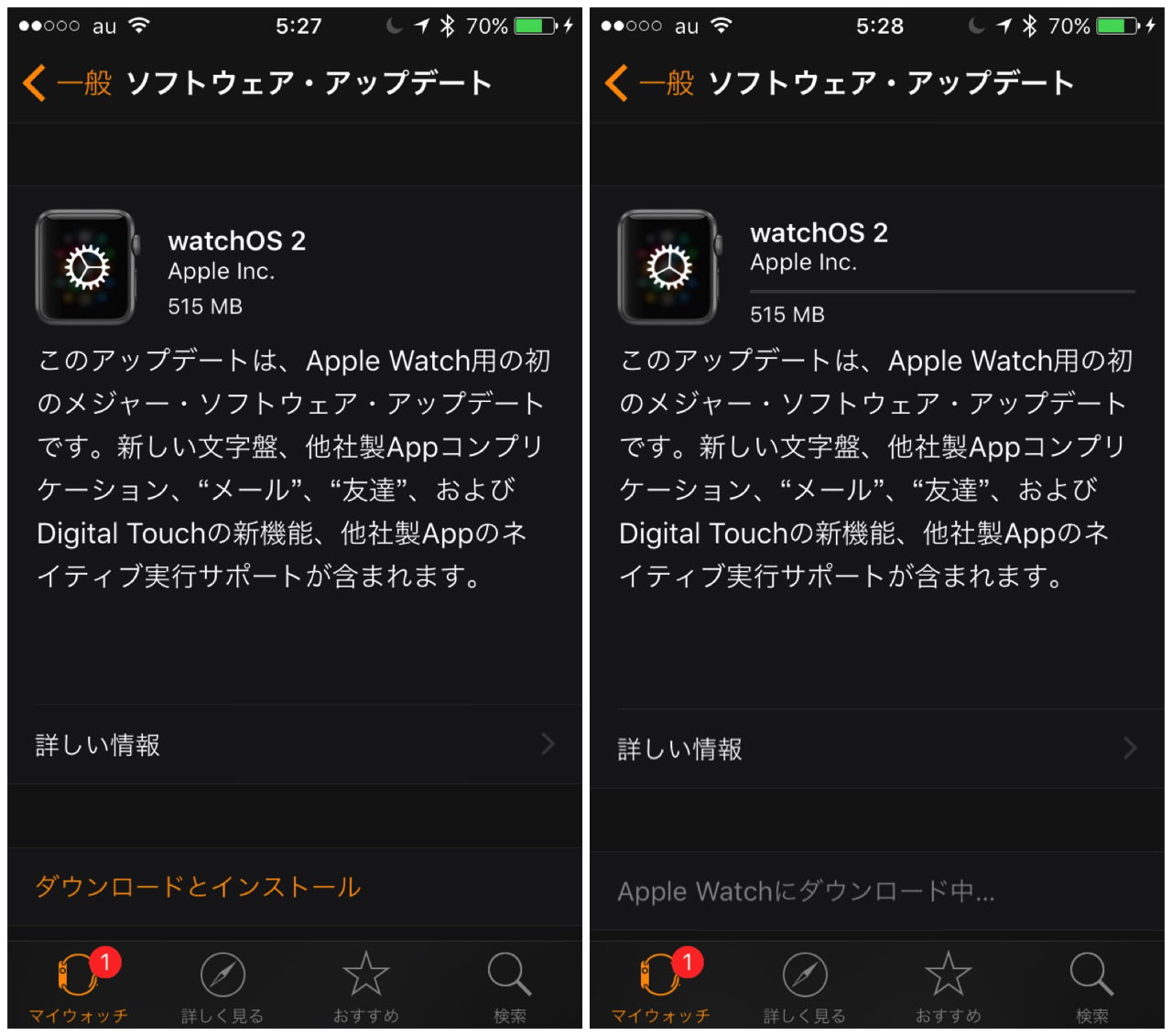 Apple has officially released watchos 22