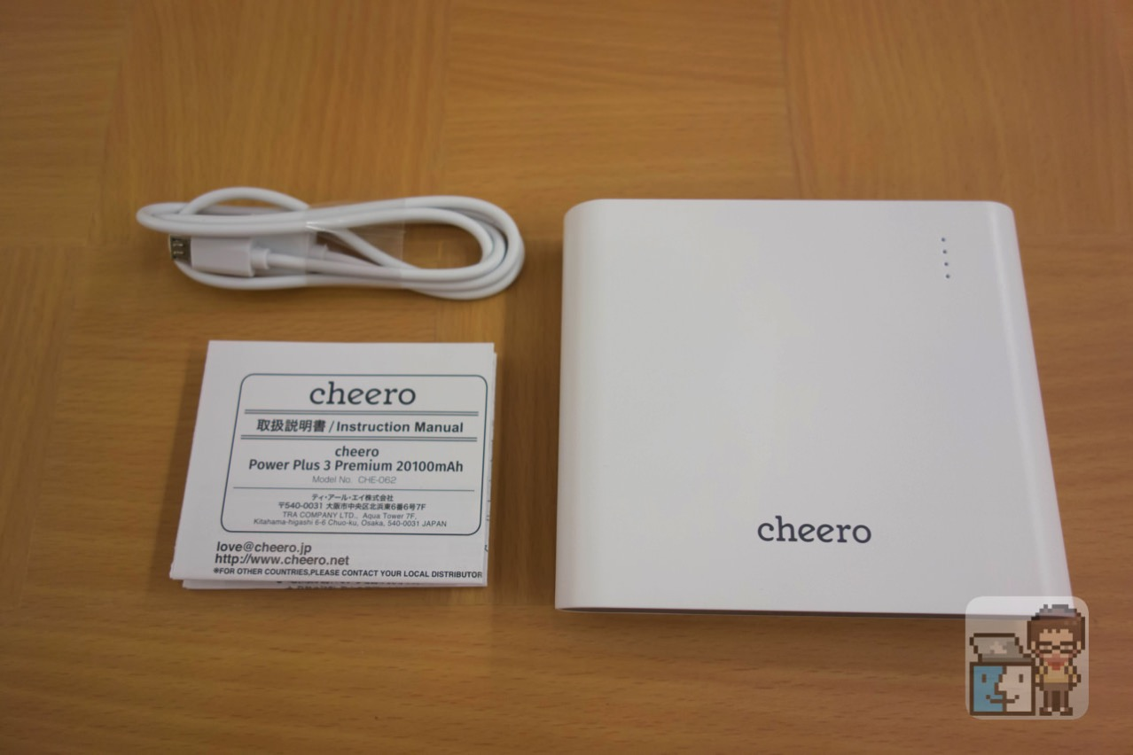 Cheero power plus 3 premium mobile battery4