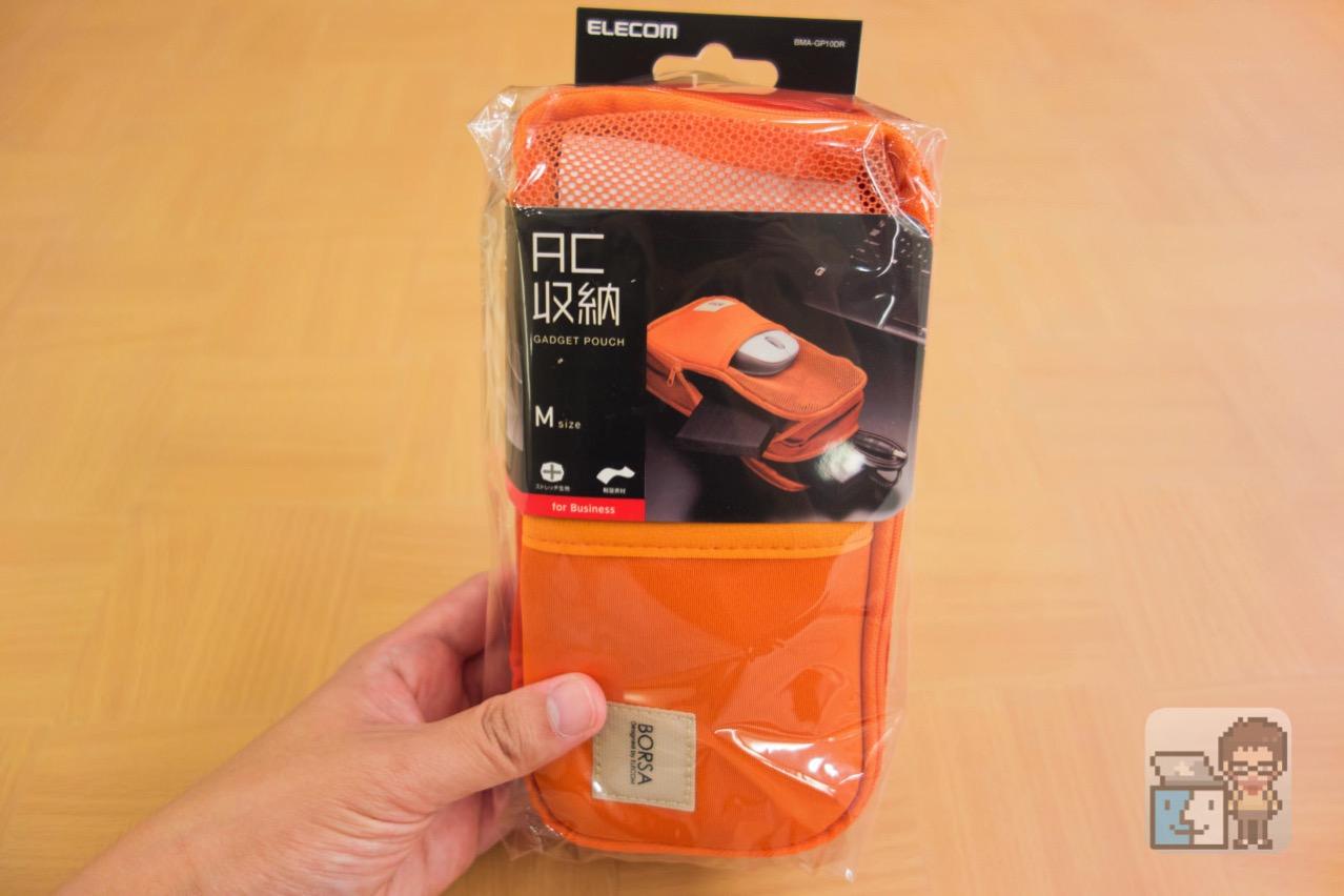 Elecom accessories storage general purpose pouch1