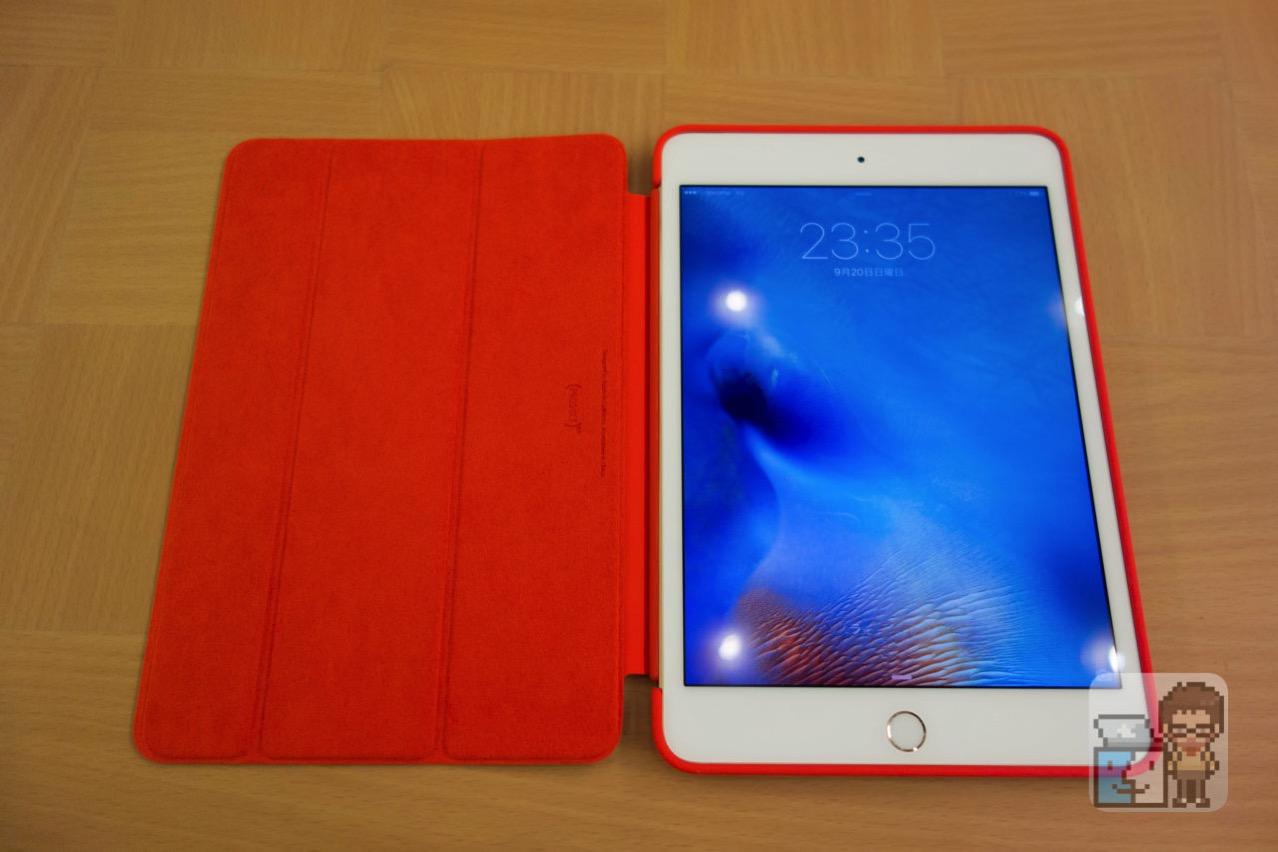 【レビュー】iPad mini 4 の純正アクセサリー「Smart Cover 」と「シリコーンケース」を装着してみた