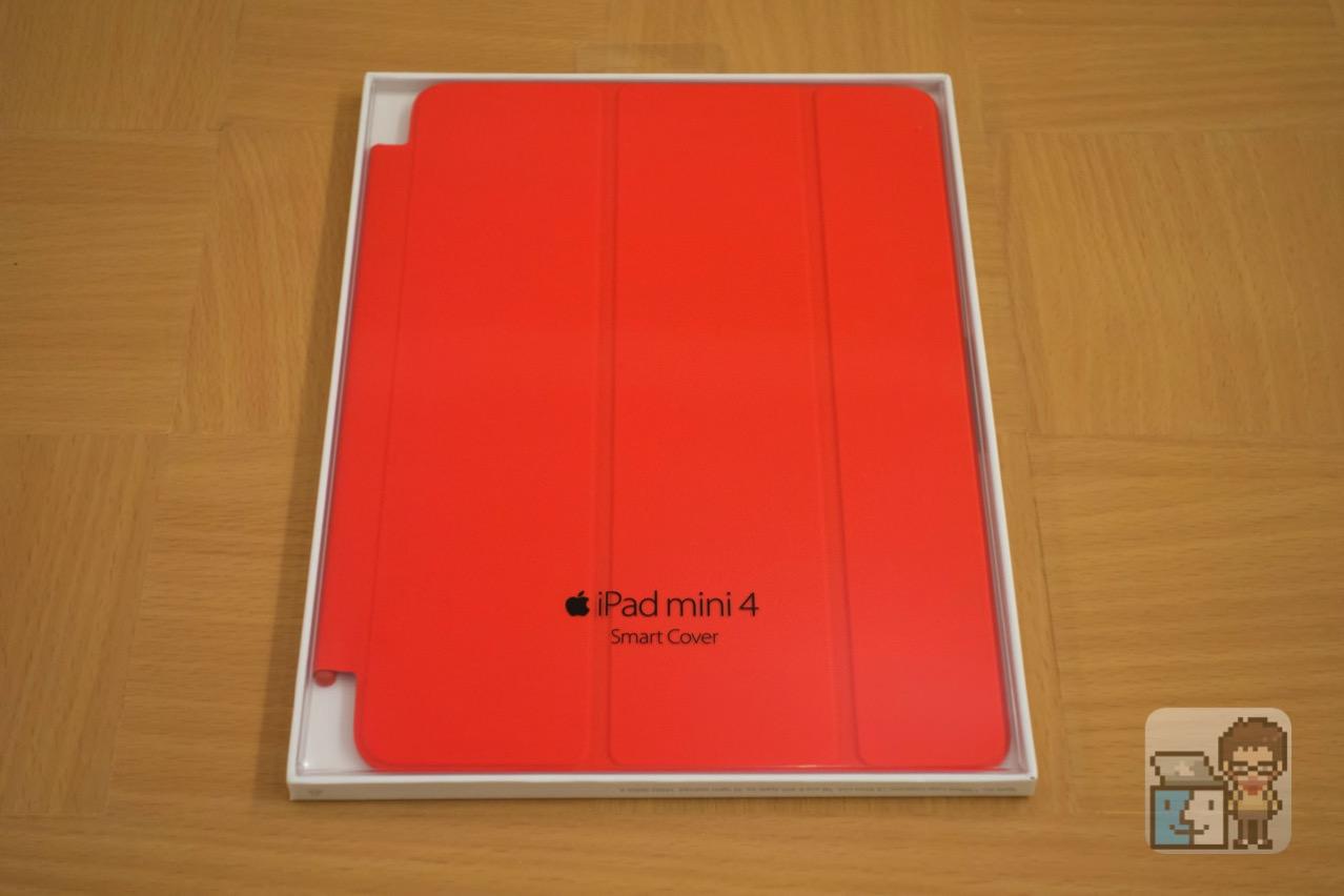 Ipad mini 4 smart cover and silicone case14