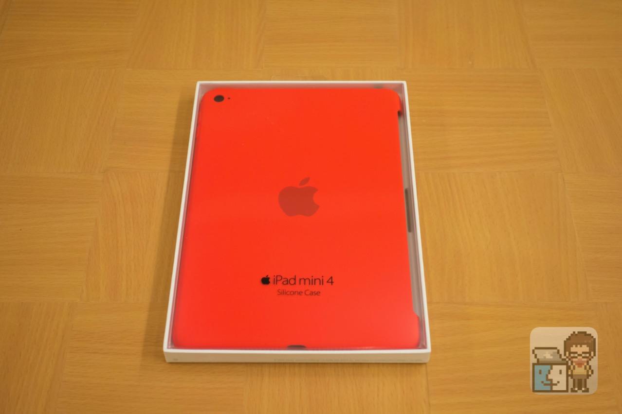 Ipad mini 4 smart cover and silicone case6