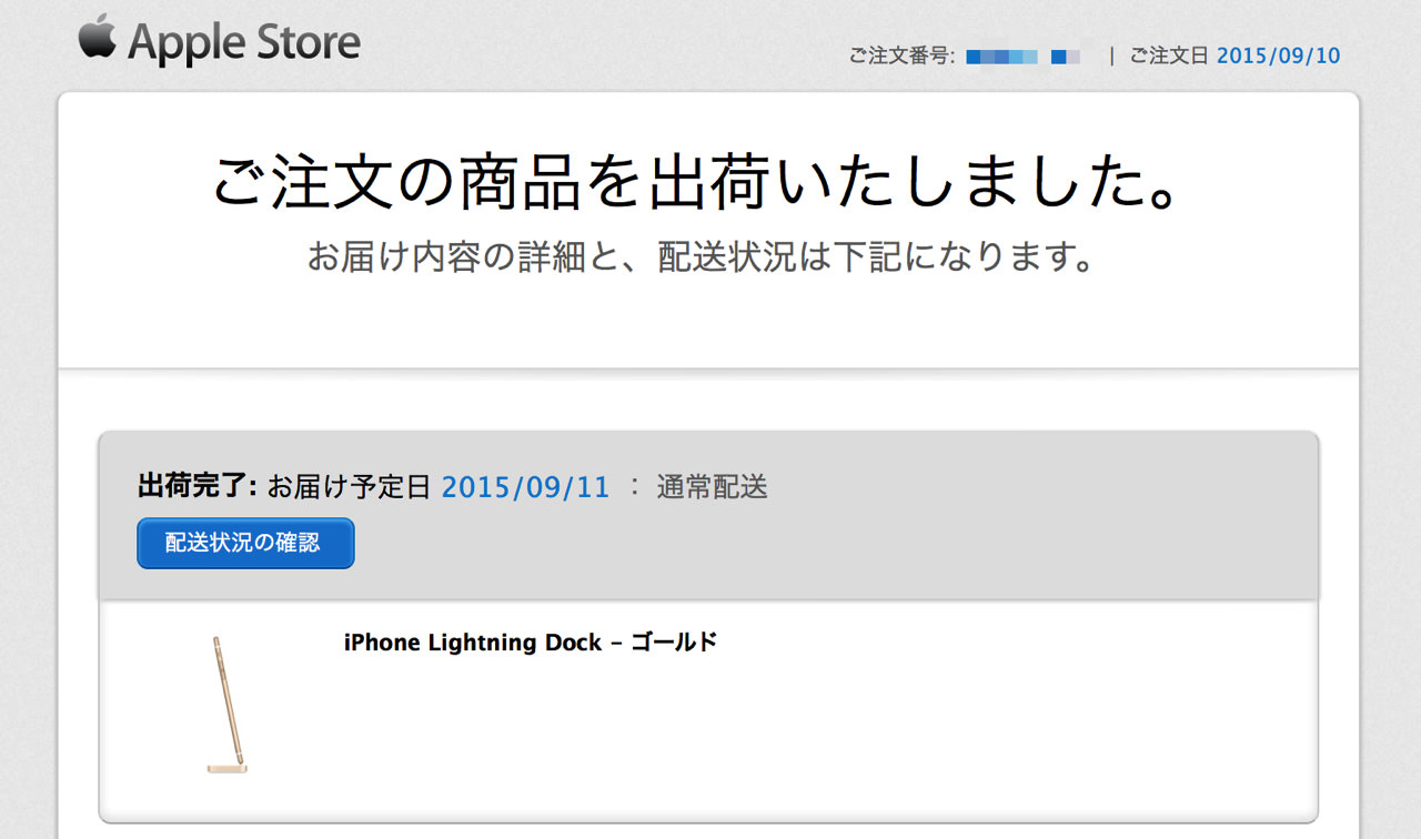 Iphone lightning dock gold1