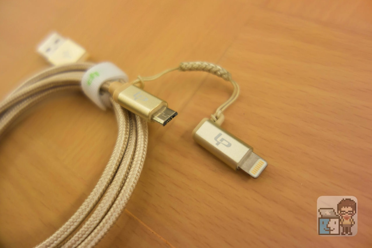 Lp 2 in 1 lightning usb cable1