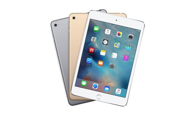 iPad mini 4 Wi-Fi + Cellular 64GB ゴールドモデルを注文しました。