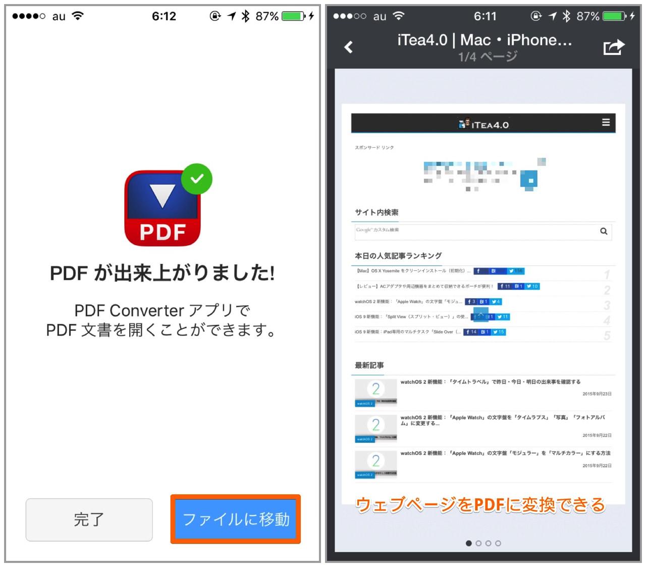 Pdf converter2
