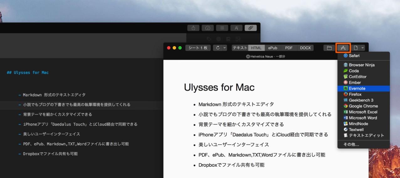 Ulysses17