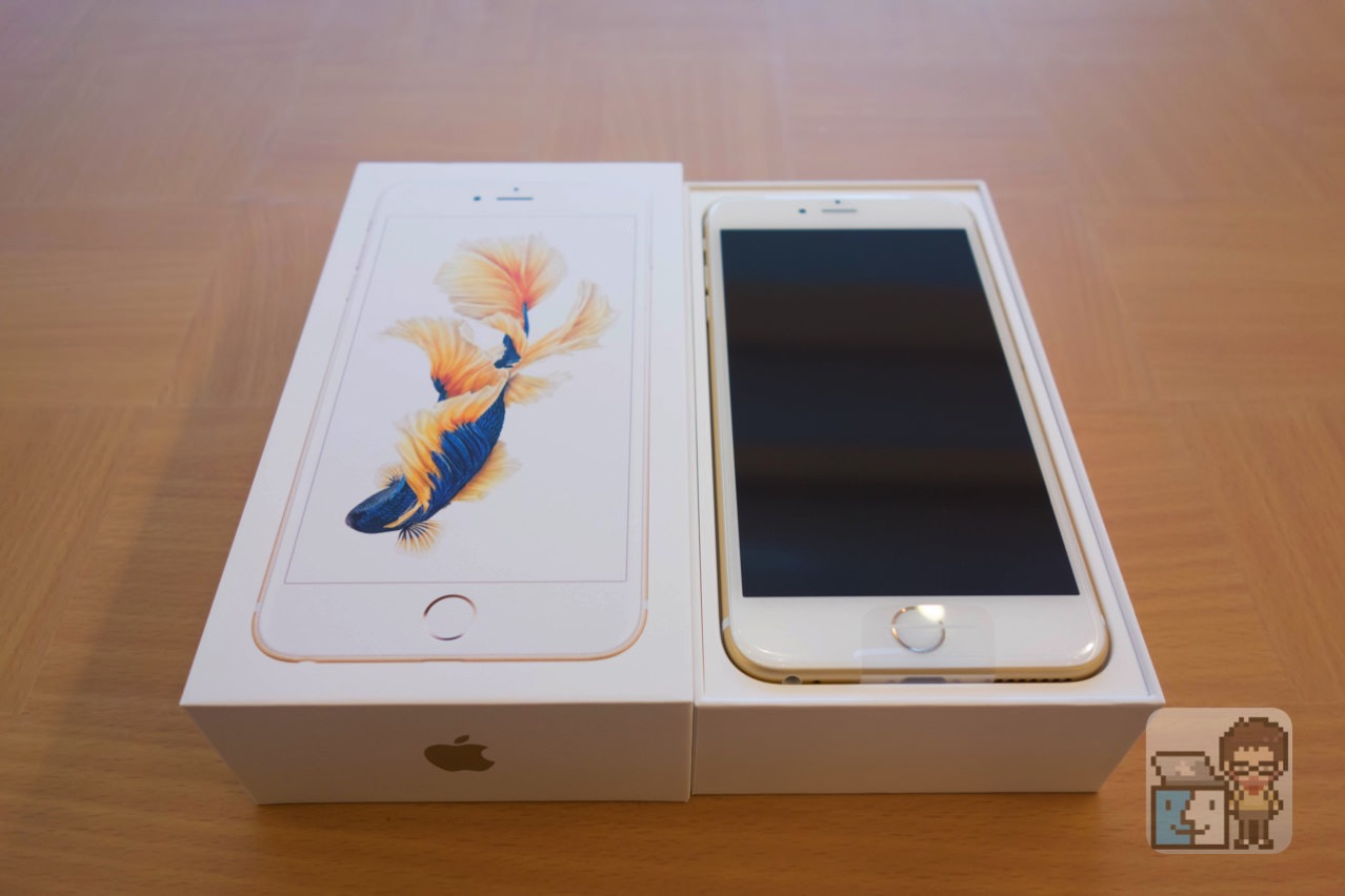 Unboxing iphone 6s plus 128gb gold model9