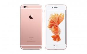 au (KDDI)から「iPhone 6s Plus 128GB ゴールド」の「発送完了のご案内」メールが届いた!