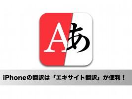 超絶便利!「AirPrint」非対応のプリンタでもパソコンなしでiPhoneから印刷できる神アプリ「Printer Pro」