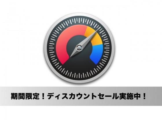 Macのハードディスクの空き容量を劇的に増やすアプリ「Disk Diag」が期間限定で値下げ!