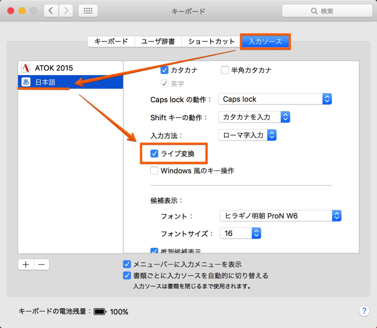 How to use live transformation of japanese im2