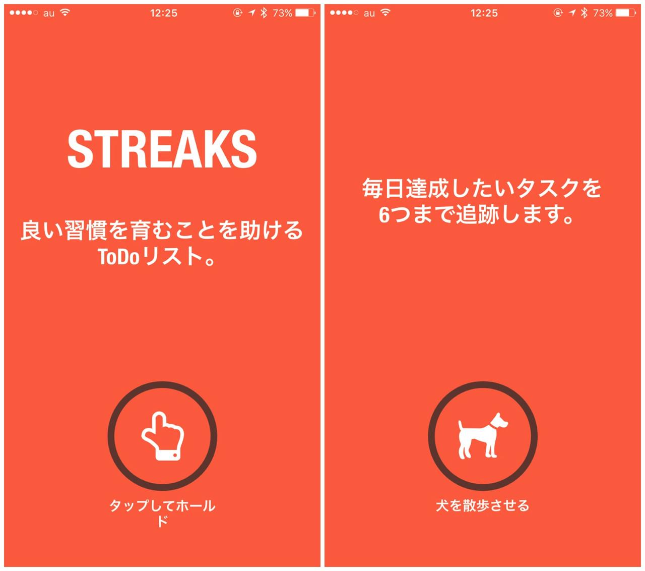 Streaks1