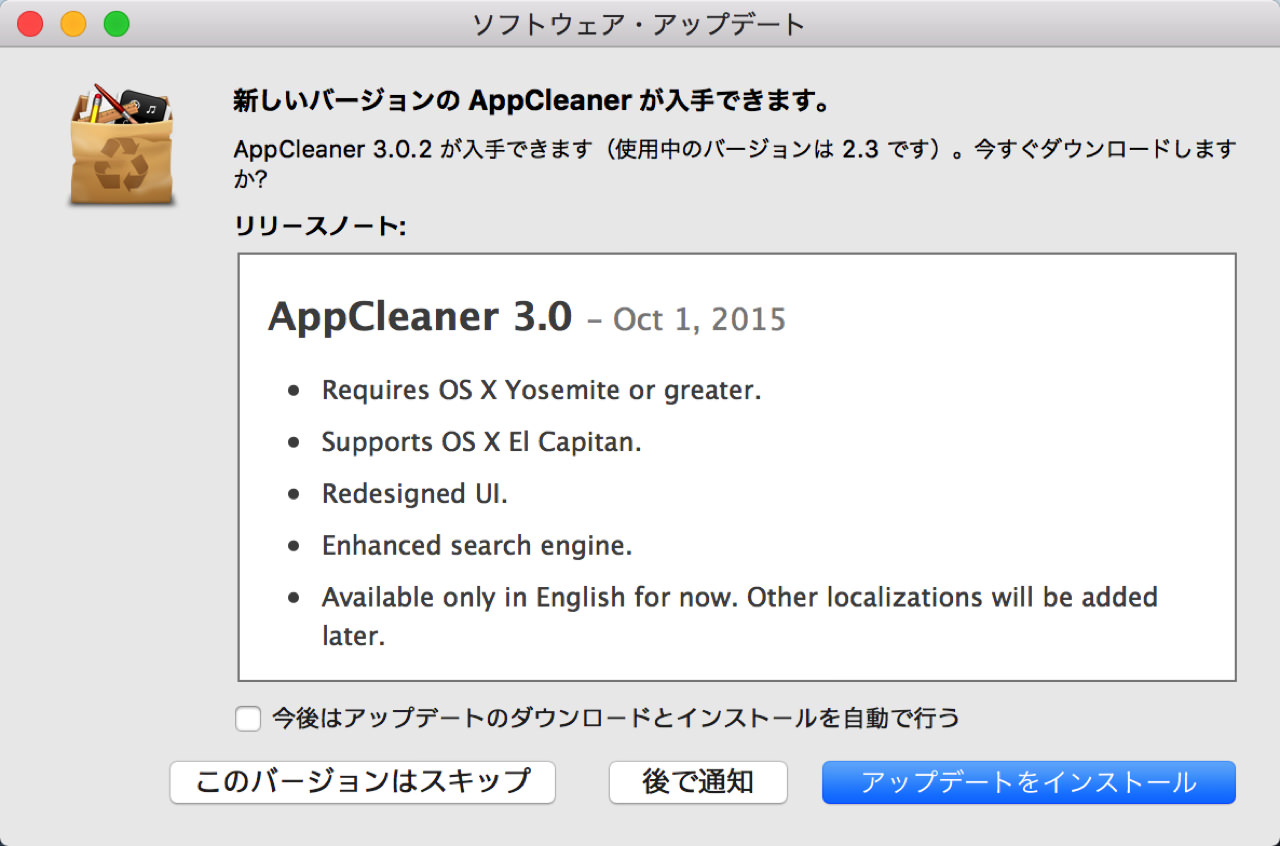 Appcleaner os x el capitan support1
