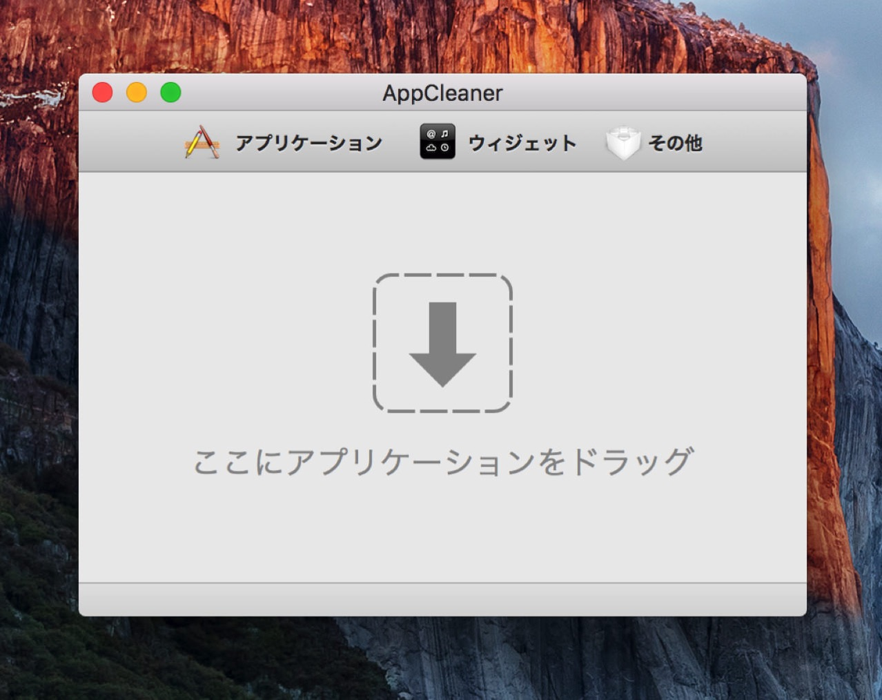 Appcleaner os x el capitan support3