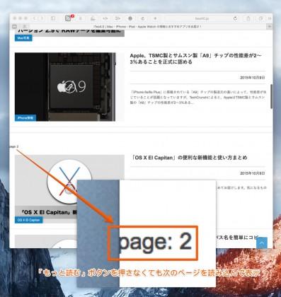 autopagerize2.jpg