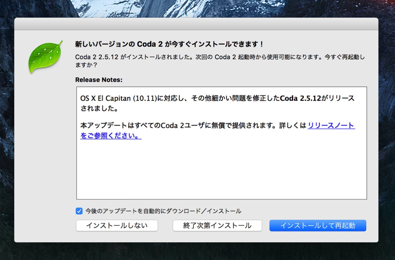 Coda 2 is corresponding to os x el capitan2