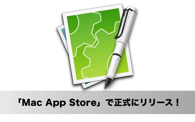 Mac最強のテキストエディタ「CotEditor」が「OS X El Capitan」に対応し「Mac App Store」で正式リリース
