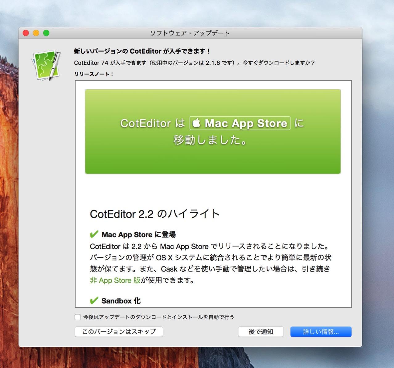 Coteditor sandbox mac app store release2