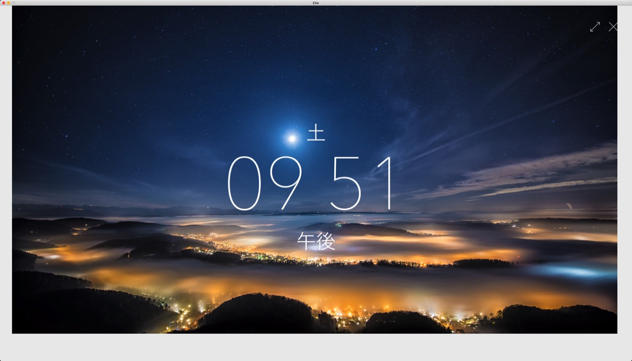 Ellie a simple desktop clock1
