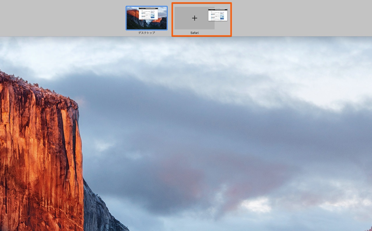 Hit menu bar while dragging window of mac mission control mode3