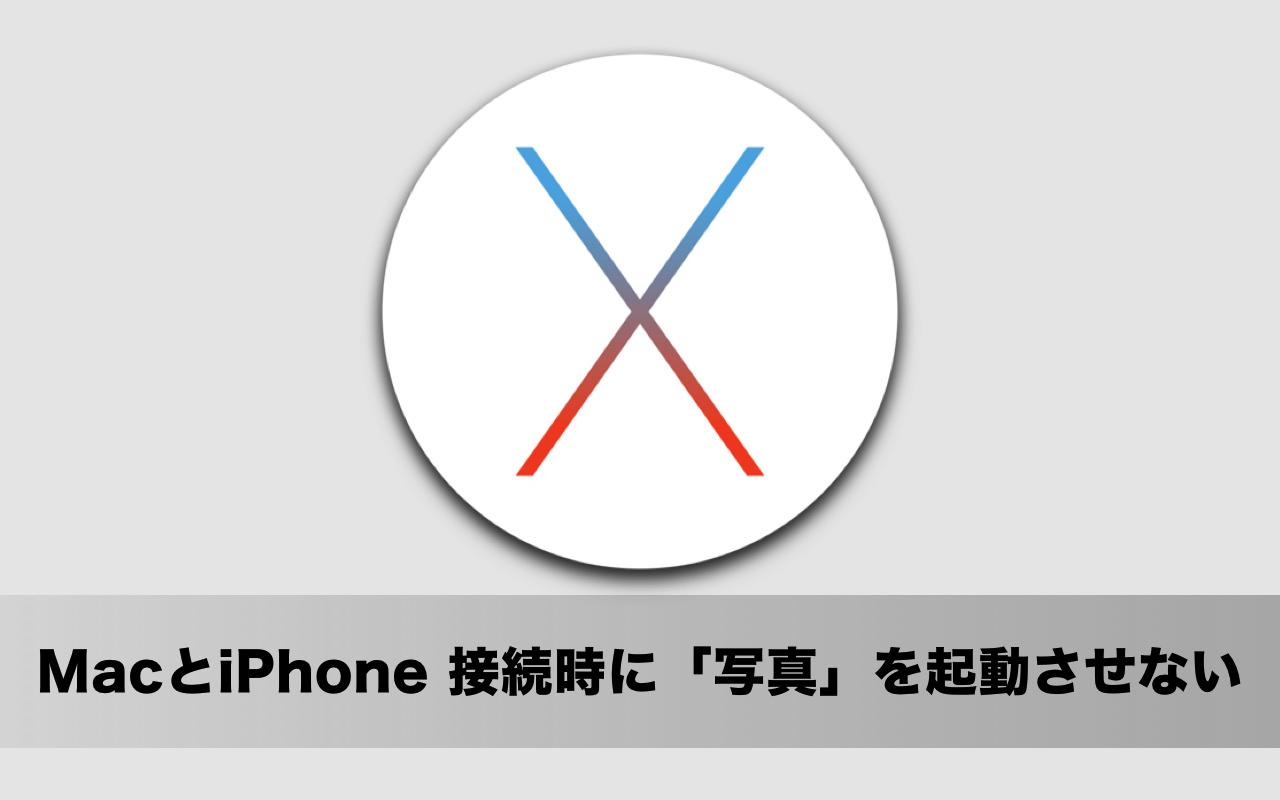 OS X El Capitan 使い方:「ライブ変換」はスペースキーを押さなくても入力したひらがなを自動変換できる!