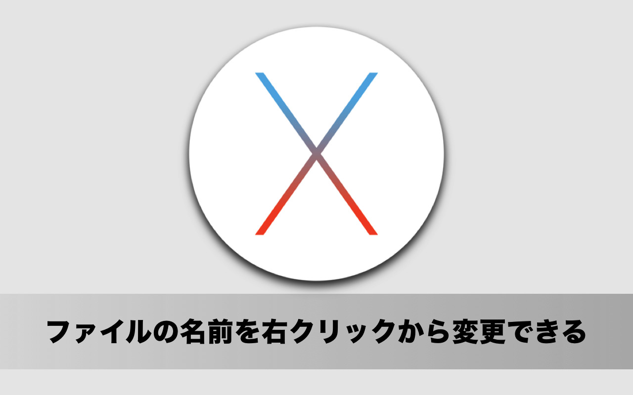 【iPhone/iPad】人気カレンダーアプリ「Fantastical 2」がバージョン2.5で「3D Touch」と「Split View」に対応