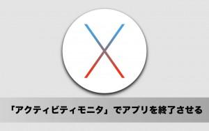 iOSアプリ「Facebook」、「iPhone 6s/6s Plus」の「3D