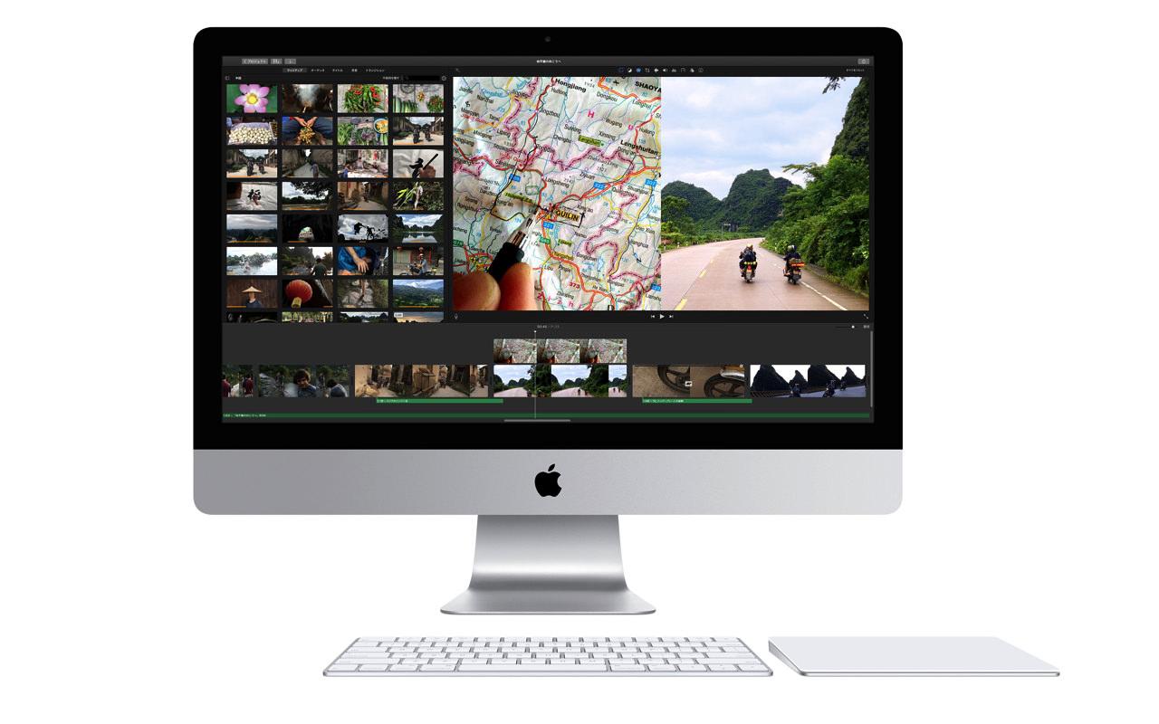 Apple、「iMac 21.5インチ(Late 2015)」発表