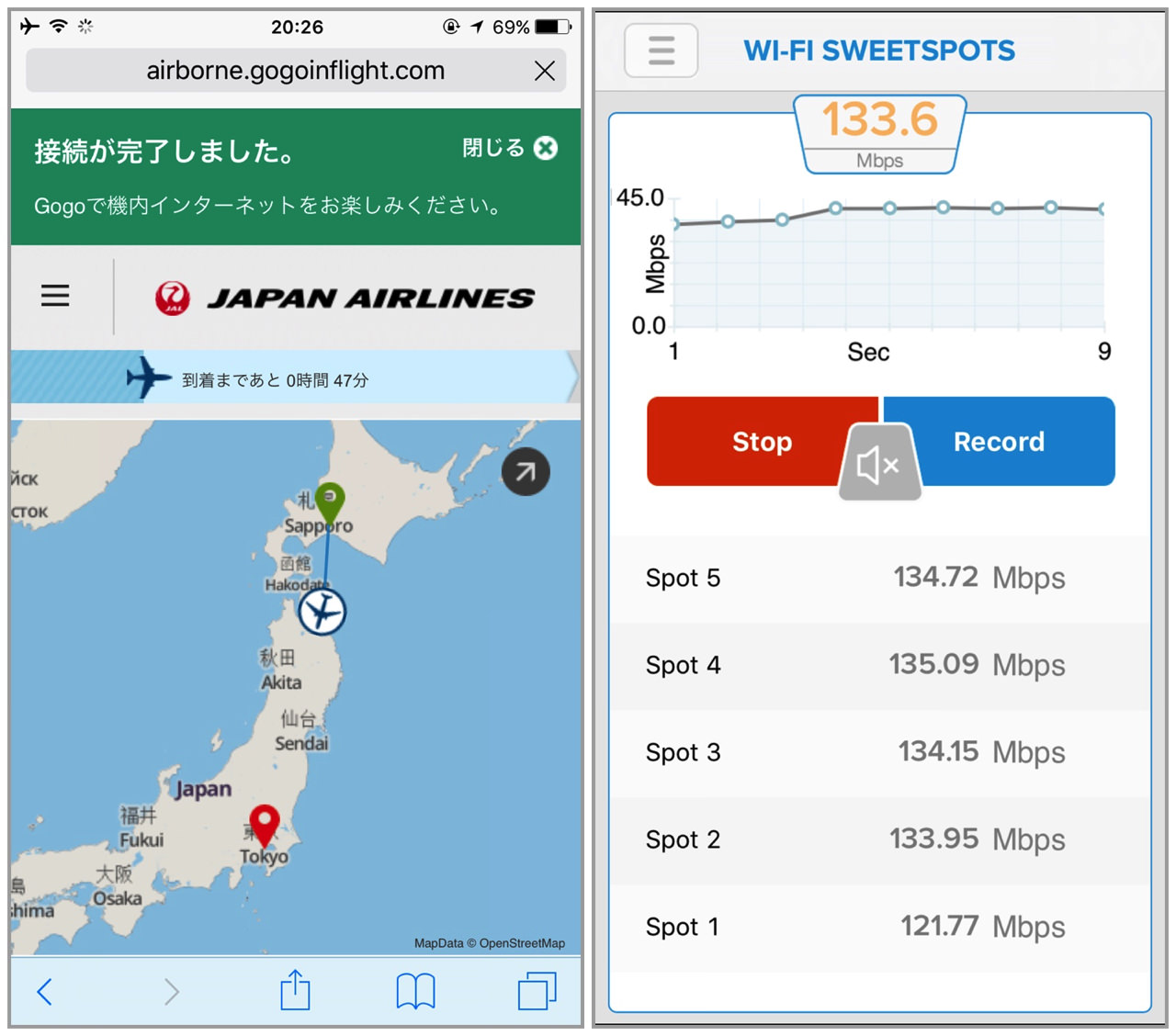 Jal sky wi fi first impression mobile6