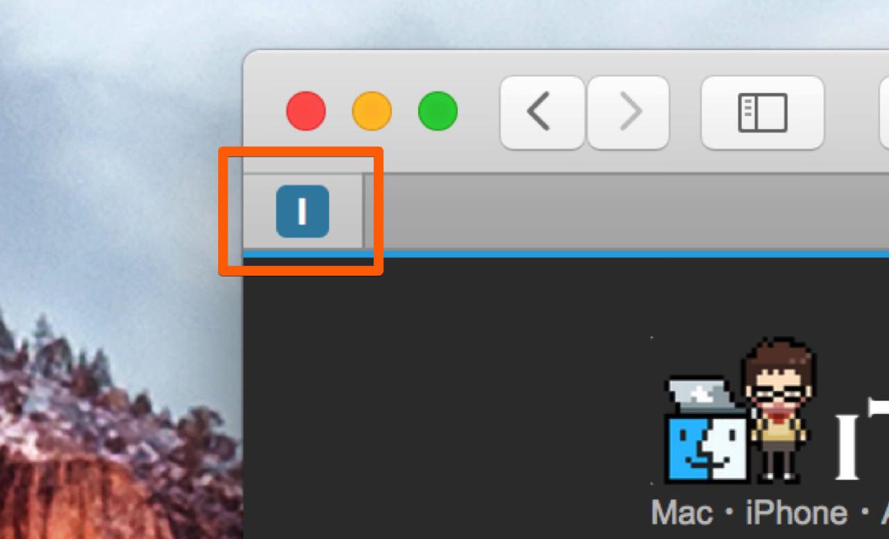 Safari 9 page pin4