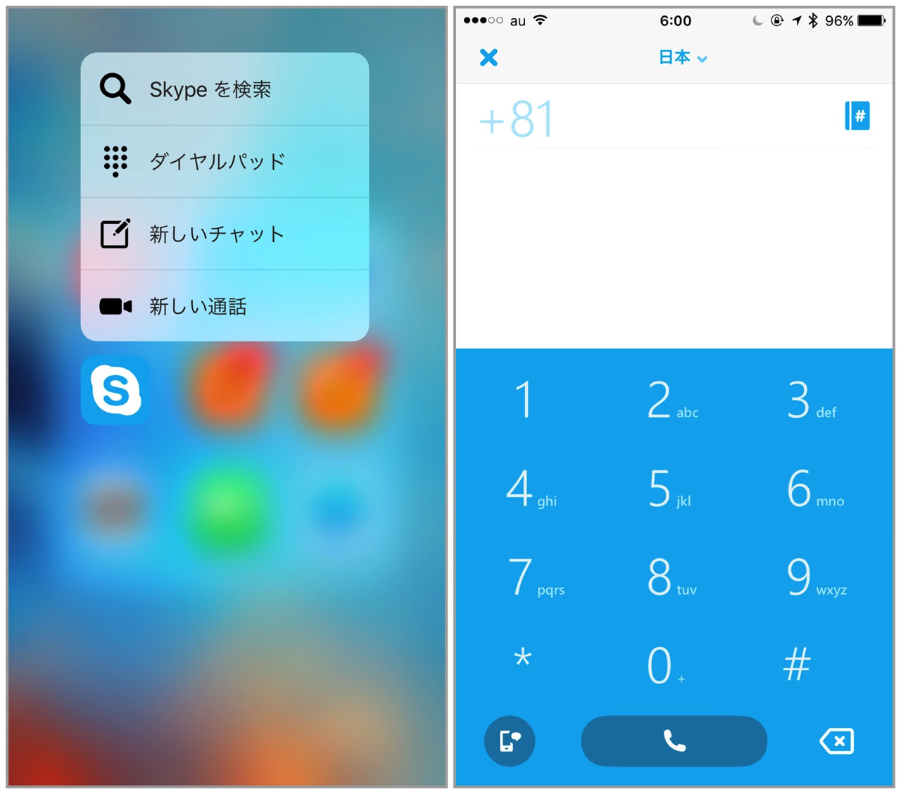 Skype for iphone version 6 5 3d touch2