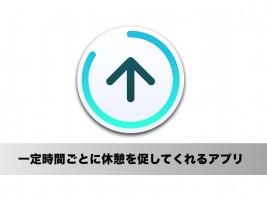 Mac向け人気デジタルスクラップアプリ「Ember」が期間限定の割引セール実施中!