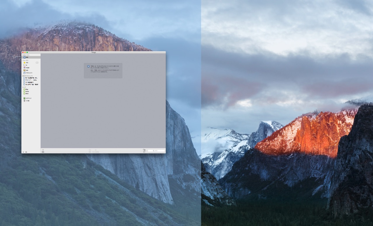 Things officially corresponds to os x el capitan in version 2 84