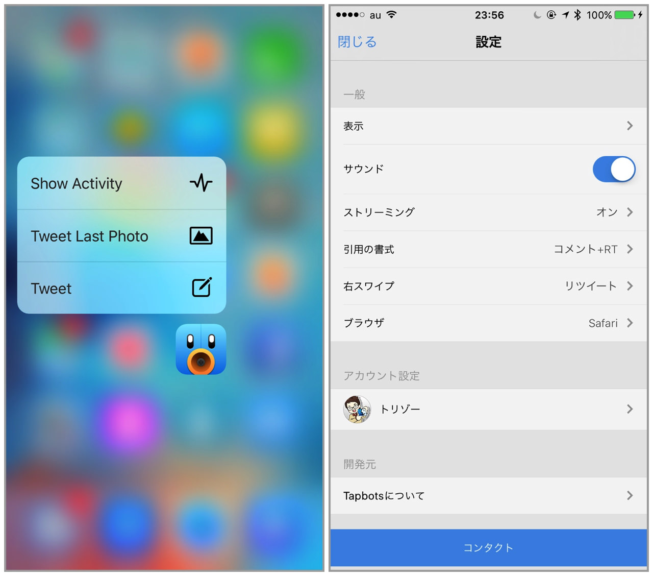 Tweetbot 4 for twitter 3d touch and corresponding to japanese2